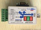 工业USB 转RS485 232 ttl usb转串口 usb转RS232 usb转RS485