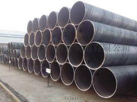 廠家直銷直縫鋼管 直縫焊管 高頻直縫鋼管 規格齊全