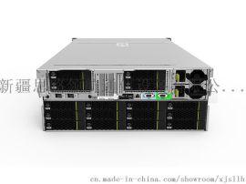 新疆華爲服務器華爲RH5288 V3機架服務器