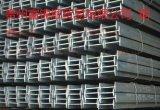 遵义工字钢工字钢厂家批发,贵州工字钢,贵阳工字钢,马钢,莱钢,安钢钢材工字钢贵阳工字钢10--32