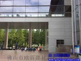 珠海鋁單板幕牆 2.0氟碳鋁單板價格 氟碳鋁單板生產商