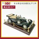合金汽車模型 汽車模型廠家 汽車模型定制 汽車模型批發 仿真汽車模型制造1:18收藏版香港老爺車模型