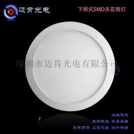 24w室内圆形大功率筒灯 嵌入式超薄led筒灯