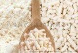 豆腐猫砂,专业生产豆腐猫砂