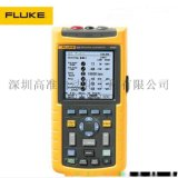 美国福禄克工业万用示波器fluke125B高准销售