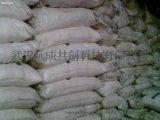 【厂家供应】硬脂酸镁 工业级6.7%【量大优先】