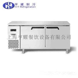1.8米直冷工作臺, 1.8米冷藏工作臺, 1.8米單溫工作臺,冷凍工作臺價格