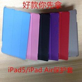 平板电脑皮套休眠对吸苹果ipad pro 10.5寸平板保护皮套