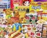 海外进口零食批发/特色零食网购平台/重庆思巧科技有