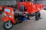 柴油三轮车农用建筑工程工地爬坡拉砖翻斗自卸运输车
