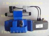 4WRKE10W6-50L-3X/6EG24EK31/A1D3M   R900719667力士乐先导式比例方向阀