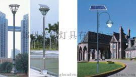 鶴壁太陽能路燈廠家