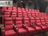 佛山顺德厂家赤虎品牌影院4D体感沙发二维码