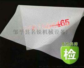 蒸馒头硅胶笼垫 不沾硅胶笼布 没有异味耐用食品级
