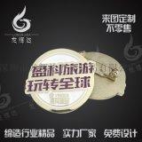 公司logo徽章定制低价定制高档金属徽章来图定制