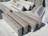 供應園林石材
