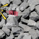 山东二级低硫铸造焦炭