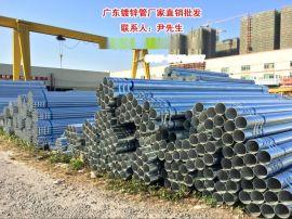 清遠鍍鋅管廠家清遠市鍍鋅鋼管多少錢一支