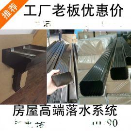 轻钢别墅材料别墅彩铝落水系统