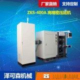 人工/天然/合成石墨压延机、屏蔽材料压延机