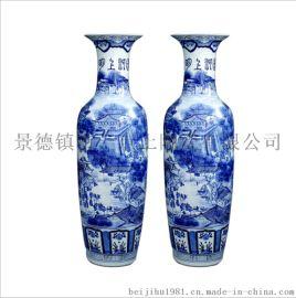 陶瓷大花瓶/景德镇大花瓶/青花手绘大花瓶