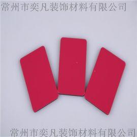 内外墙装修铝塑板材 铝塑板玫瑰红 质量保证 常州外墙铝塑板