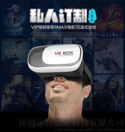 手机3D魔镜 VR BOX 3D眼镜影院