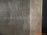 磷銅網 錫青銅網 磷銅編織網 400目高目數編織網 耐磨耐用