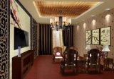 四维星家具销售软件 家居设计软件 家具搭配软件
