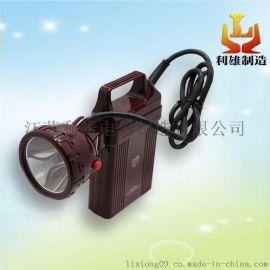 LX-IW5100便攜防爆強光工作燈手提式應急燈(江蘇利雄)