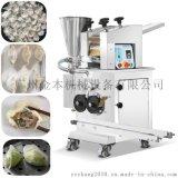 金本YC-180小型仿手工饺子机,全自动饺子机报价,包合式饺子机直卖