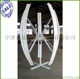 厂家直销云南地区2KW风力发电机高性能垂直轴风力发电机价格优惠