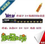 科创KC-1016U16口KVM切换器,PS/2、USB混接机架式切换器,OSD菜单切换