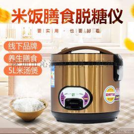 厂家直销米汤固元养生电饭煲白云山米饭膳食脱糖仪