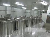 供应化工生产配料罐 配戴人孔不锈钢储罐