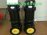 上海江洋 50QW20-15-1.5系列潛水排污泵