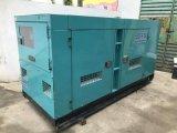 原装进口日本柴油发电机出售70千瓦电友