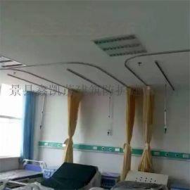 U型天軌輸液架,醫院病房掛鹽水輸液吊杆軌道
