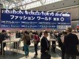 日本服装展|2018日本国际服装服饰展览