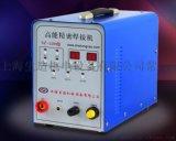 SZ-1200 高能精密焊接机