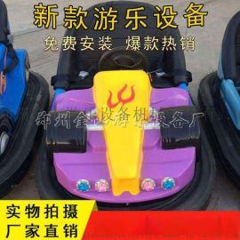 蜗牛电瓶碰碰车丨双人碰碰车规格丨碰碰车多少钱
