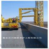 桥面防水 衡水百川专业承接桥面防水工程项目