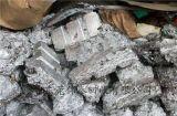 东莞工厂废锌合金回收. 废锌渣 废锌块 一手价格回收