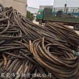 东莞企石镇专业废电缆线回收. 工厂废电线回收. 废电子线高价回收