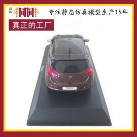 HIGH SPEED1:32 汽车模型 合金车模型 仿真车模型OEM定制直销