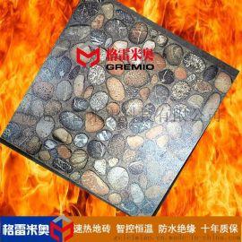 佛山格雷米奧速熱地磚 發熱瓷磚 地暖瓷磚800*800電地暖瓷磚批發