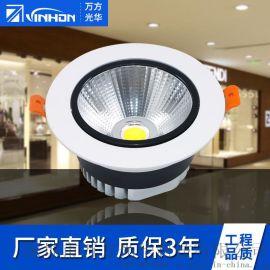 荧光灯|LED射灯|COB射灯|天花灯