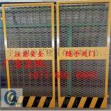 工地人货电梯门丨广西南宁电梯门 丨建筑施工施工电梯安全防护门