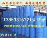 专业厂家生产溶剂油 山东淄博现货溶剂油