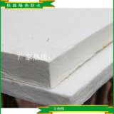 陶瓷纤维板 耐高温硅酸铝板